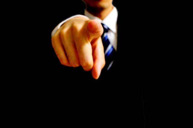 『人間関係で仕事を辞めたい』【ハラスメントを許すな】