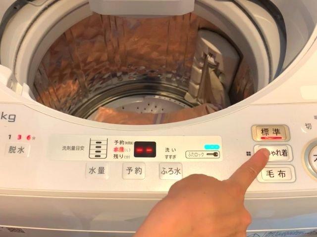 おしゃれ着洗い